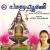 Listen to Kaniyoo Kaniyoo from Parabrahmma Moorthi