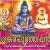 Listen to Thumbee Mukham from Sankarapurathappan