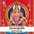 Listen to Swargakavadam Thurannu from Saranajothi