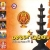 Listen to Devaganapathe from Saranamanthram (Chinthu Paattukal)
