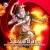 Listen to Ahame Sivamen from Sivadam
