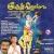 Listen to Harinarayana Namajapangal from Sree Krishna Divyadarsanam
