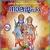 Listen to Hanuman Swamy from Namajapam (2004)
