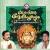 Listen to Sarva Mangala Mangalye from Chottanikkara Devi Punyam