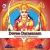 Gajananam Bhootha songs