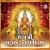 Listen to Nadathinu Deviyaya from Devi Mokambike
