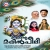 Baalagopaalayen songs