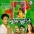 Listen to Bhriguraaman from Syaamavarnnan