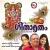 Listen to Kannaa Ninnude from Geethaamritham