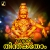 Listen to Vandiperiyarum from Swami Thinthakathom