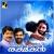 Listen to Manju Moodiya from Yeshu Ente Rakshakan