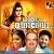 Listen to Gunam Veno from Shambo Mahadeva