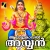 Listen to Ayyappa Nin from Alattukavil Ayyan