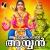 Listen to Neeranjana Chayayil from Alattukavil Ayyan