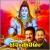 Listen to Omkaram Muzhangum from Omkaram