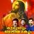 Listen to Njanathin Urava from Karunyam Baliyakum