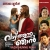 Listen to Mriduvayi from Vazhthunnu Njan