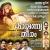 Listen to Yesu Ennil from Kaarunya Theeram