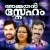 Listen to Daivasuthan Than Mathe from Ammathan Sneham