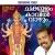 Listen to Chakkulam Kaavil Vaazhum from Chakkulam Kaavil Vaazhum