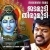Listen to Jadamudi Thirumudi from Jadamudi Thirumudi
