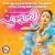 Listen to Anthi Mayankum from Poothumbi