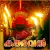 Listen to Engada Thevaru from Kauravan