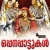 Listen to Pathinalaam Raavinte from Oppanappattukal