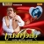 Listen to Nin Mandahasam from Pranamam