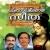Listen to Karuna from Chinthavishtayaya Seetha