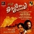 Rathrimazha songs