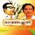 Listen to Ummer from Ravanaputhri