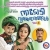 Listen to Ey Malore from Nadodi Nrithaganagal - Vol 8