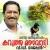 Listen to Karutha Manavatti from Karutha Manavatti