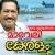 Listen to Maveli Kanda Keralam from Maveli Kanda Keralam