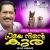 Listen to Priye Ninte Kura - Part 1 from Priye Ninte Kura