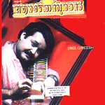 Listen to Paadi Thodiyiletho songs from Aaraam Thamburan