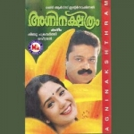 Agni Nakshathram songs