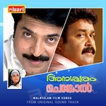 Anaswaram songs