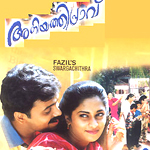 Listen to Aniyathipravinu songs from Aniyathi Pravu