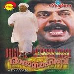 ദാദ സാഹിബ് songs