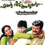 Listen to Thappo Thappo songs from Ente Veedu Appoontem