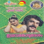 Ilavankodu Desam songs