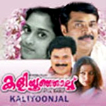 Kaliyoonjal songs