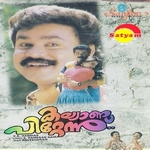 Kalyana Pittennu songs