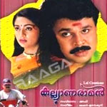 Listen to Thingale Poothingale songs from Kalyana Raman