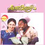 Listen to Kaikottu Penne songs from Karumadikkuttan