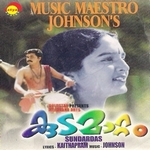Kudamaatam songs