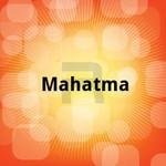 മഹാത്മാ songs