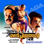 Manichitrathazhu songs